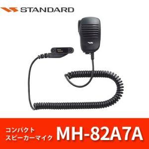 コンパクトスピーカーマイク MH-82A7A スタンダード 簡易無線用 防水性能なし|tech21