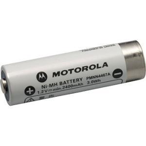ニッケル水素電池パック PMNN4467 モトローラ  CL08用|tech21