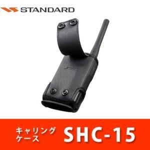 (今ならポイント15倍) FTH-307/308用ソフトケース SHC-15 スタンダード|tech21