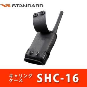 (今ならポイント15倍) FTH-508専用キャリングケース SHC-16 スタンダード|tech21