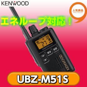 ケンウッド 特定小電力トランシーバー UBZ-...の関連商品2