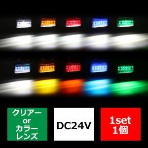 24V用 LED薄型マーカーランプ LEDサイドランプ12発+アンダーランプ6発 路肩灯付 ホワイト/アンバー/レッド/ブルー/グリーン/レインボー FZ194〜FZ203|tech