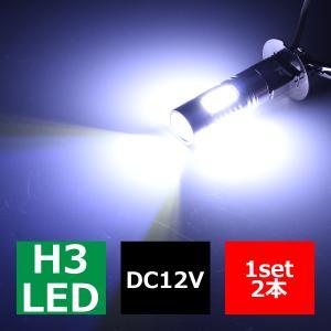 フォグランプ H3 プロジェクタ搭載 7.5W LED バル...
