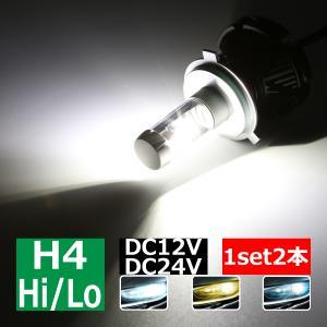 高輝度LEDヘッドライト H4 Hi/Lo ヘッドランプ バルブ 車検対応 12V 24V対応 HZ052|tech