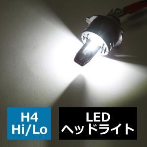 H4 LED ヘッドライト バルブ 車検対応 ホワイト オールインワン カットライン HZ103|tech
