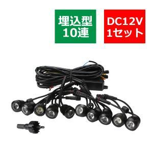 埋め込み型 LEDデイライト 10連 ウインカー連動 アルミ...