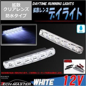 薄型 スリム設計 6LED 定番デイライト ホワイト PZ1...