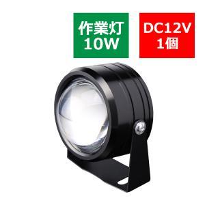 汎用10W 大型COB LED搭載 作業灯 路肩灯 バックランプ ストロボ機能搭載 12V/24V PZ310