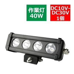 汎用40W CREE LED搭載 照射角60度 作業灯 路肩灯 12V/24V ワークライト  PZ335