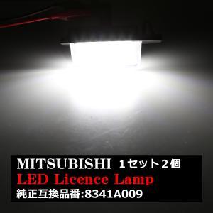三菱 EKスペース/日産 デイズルークス LEDライセンスランプ ナンバー灯 2個 RZ403|tech