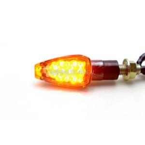 LED ウインカー バイク用 2個セット LED12球 048A technical-inc