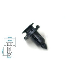 自動車クリップ バンパー ライナークリップ 100個 [E0041]|technical-inc