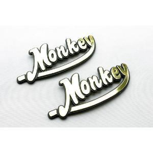 モンキー ガソリンタンク 社外エンブレム(Monkey)2枚セット|technical-inc