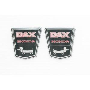DAX/ダックス ガソリンタンク 社外エンブレム(DAX)2枚セット|technical-inc