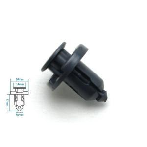 自動車クリップ バンパー ライナークリップ 100個 [E0025]|technical-inc