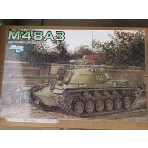 サイバーホビー 1/35 アメリカ陸軍 M48A3 パットン CH3546|techno-hobby-center