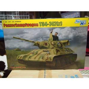 サイバーホビー 1/35 WW.II ドイツ軍 鹵獲戦車 T-34 747(r)STZ Mod. 1942年後期生産型 CH6449|techno-hobby-center