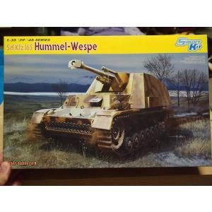 サイバーホビー 1/35 WW.II ドイツ軍 フンメル-ヴェスペle Pz.Haub フンメルシャシー CH6535|techno-hobby-center