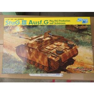 サイバーホビー 1/35 WW.II ドイツ軍 III号突撃砲G型 1943年5月生産型 w/シュルツェン(スマートキット)   CH6578|techno-hobby-center
