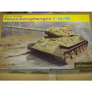 サイバーホビー 1/35 WW.II ドイツ軍 鹵獲戦車 T-34/85 第122工場製 1944年生産型 CH6759|techno-hobby-center