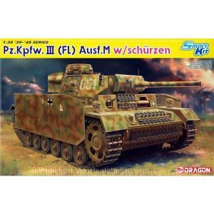 サイバーホビー 1/ 35 WW.II ドイツ軍 III号戦車(FI)M型 火炎放射戦車 w/ シュルツェン CH6776|techno-hobby-center