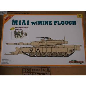 サイバーホビー 1/35 現用アメリカ陸軍 主力戦車 M1A1 エイブラムス・マインプラウ w/第1歩兵師団 CH9141|techno-hobby-center