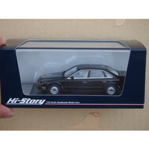 ハイストーリー 1/43 日産 インフィニティ Q45 (セレクションパッケージ 1990)(ブラック) HS111BK|techno-hobby-center
