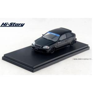 1/43 Honda CIVIC TypeR SPOON (EK9) スターライトブラック・パール HS145BK ハイストーリー  4月予約|techno-hobby-center