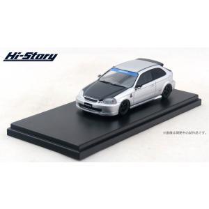 1/43 Honda CIVIC TypeR SPOON (EK9) ボーグシルバー・メタリック HS145SL ハイストーリー 4月予約|techno-hobby-center