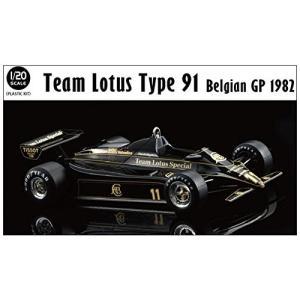 エブロ 1/20 チーム ロータス Type 91 ベルギー GP 1982 プラモデル 20019|techno-hobby-center