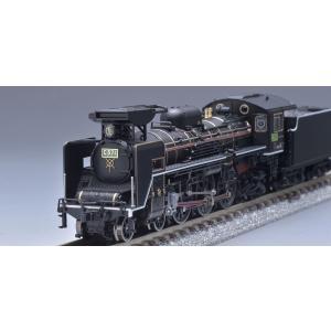 TOMIX 2008 JR C57形蒸気機関車(1号機・ロッド赤入)|techno-hobby-center