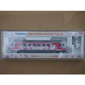 2656 三陸鉄道36形(キット、ずっと3号) TOMIX|techno-hobby-center