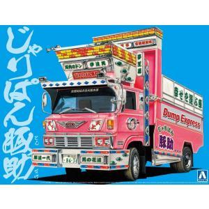 アオシマ 1/32 じゃりぱん豚助 (4tダンプ) バリューデコトラ No.17 プラモデル|techno-hobby-center