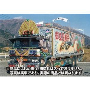 アオシマ 1/32 一番星 故郷特急便(リテイク) プラモデル トラック野郎 No.1|techno-hobby-center