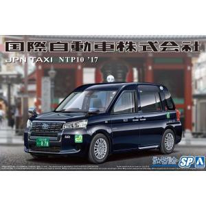 アオシマ 1/24 ザ・モデルカーシリーズ SP トヨタ NTP10 JPNタクシー 2017 国際自動車仕様|techno-hobby-center