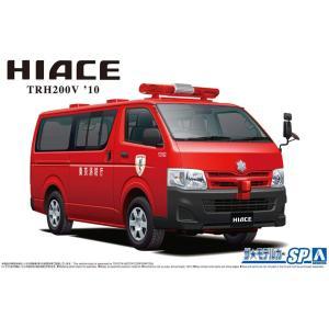 アオシマ 1/24 ザ・モデルカーシリーズ SP トヨタ TRH200V ハイエース 消防査察広報車 2010 プラモデル|techno-hobby-center