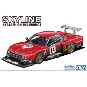 アオシマ 1/24 ザ・モデルカーシリーズ SP ニッサン R30 スカイラインターボ キャラミ9時間耐久仕様 1982 SD プラモデル|techno-hobby-center