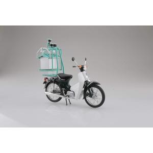 アオシマ スカイネット 1/12 完成品バイク ホンダ スーパーカブ50 出前機付|techno-hobby-center