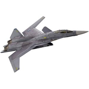 コトブキヤ 1/144 ACE COMBAT 7: SKIES UNKNOWN X-02S 〈For Modelers Edition〉 KP491|techno-hobby-center