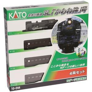 KATO 10-244 大井川鐡道 SL「かわね路」号 4両セット techno-hobby-center