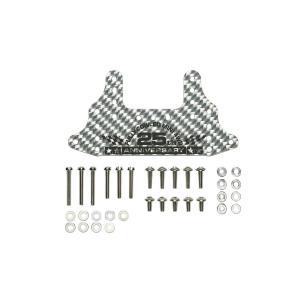 タミヤ ミニ四駆限定商品 HG カーボンリヤブレーキステー (1.5mm/シルバー) フルカウルミニ...