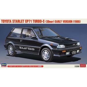 ハセガワ 1/24 トヨタ スターレット EP71 ターボS(3ドア) 前期型 プラモデル 20449|techno-hobby-center