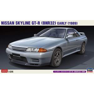 ハセガワ 1/24 ニッサン スカイライン GT-R(BNR32)前期 プラモデル 20496|techno-hobby-center