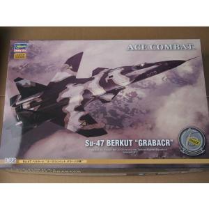 ハセガワ 1/72 Su-47 ベルクート...