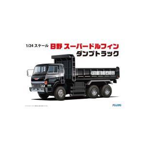 フジミ1/24 トラックシリーズ No.2 日野 スーパードルフィン ダンプトラック|techno-hobby-center