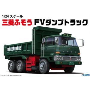 フジミ 1/24 三菱ふそう ダンプトラック プラモデル トラックシリーズ No.4|techno-hobby-center