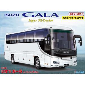 フジミ 1/32 観光バスシリーズSPOT いすゞ ガーラ スーパーハイデッカ ホワイトボディ プラモデル|techno-hobby-center