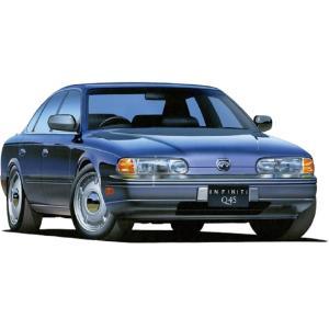 フジミ 1/24 インフィニティ Q45 窓枠マスキングシール付 プラモデル インチアップシリーズ No.146|techno-hobby-center