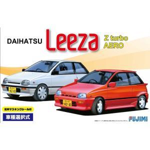 フジミ 1/24 ダイハツ リーザ Z/エアロ プラモデル インチアップシリーズ No.149|techno-hobby-center