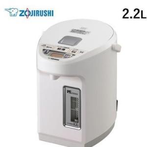 象印 2.2L 電気ポット マイコン沸とう VE電気まほうびん 優湯生 CV-WB22-WA ホワイ...